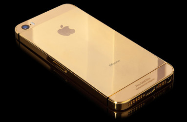 iphone5s gold 383x250 - Customise