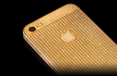 iphone5s 2 383x250 - Customise