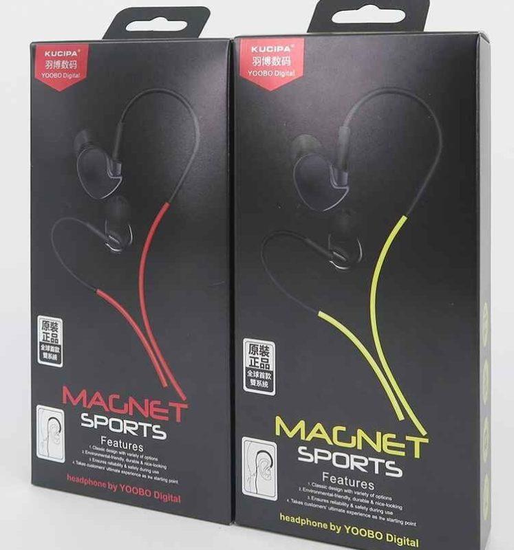 Magnet Sport Headphones Box e1484352956920 - Magnet Sport Headphones